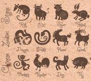 Ilustrações ou ícones de todos os doze chineses Fotografia de Stock Royalty Free
