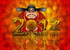 Ilustración china de dios del dinero de la Feliz Año Nuevo 2012 Imagen de archivo