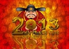 Ilustración china de dios del dinero de la Feliz Año Nuevo 2013 stock de ilustración