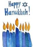 Ilustración de la acuarela Hanukkah feliz Tríptico: Dreidel, velas, sufganiyot del buñuelo ilustración del vector