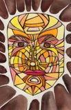 Ilustración de la mente humana Imagen de archivo libre de regalías