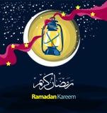 Ilustración de la tarjeta de felicitación de Ramadan Imagen de archivo libre de regalías