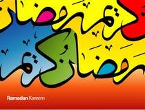 Ilustración de la tarjeta de felicitación de Ramadan Imagen de archivo