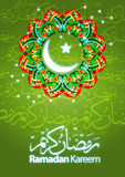 Ilustración de la tarjeta de felicitación de Ramadan Foto de archivo libre de regalías