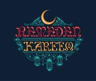 Ilustración de Ramadan Kareem