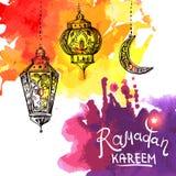 Ilustración de Ramadan Kareem ilustración del vector