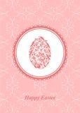 Ilustración dedicada a Pascua Fotografía de archivo libre de regalías