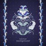 Ilustración del diseño floral element Imagen de archivo libre de regalías