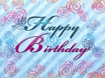 Ilustración del feliz cumpleaños Imágenes de archivo libres de regalías