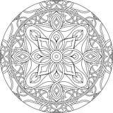 Ilustración del vector Fondo del vector de la meditación poster foto de archivo