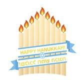 Ilustración feliz de Hanukkah libre illustration