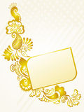Ilustración floral del marco de la vendimia Foto de archivo libre de regalías