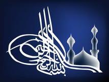 Ilustración islámica stock de ilustración