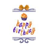 Ilustración manuscrita del VECTOR: ` del feliz cumpleaños del ` con la torta dibujada mano, el arco realista y el marco del garab Fotos de archivo