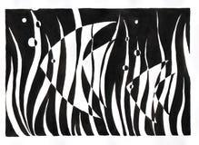 Ilustración ornamental escalar de los pescados Foto de archivo