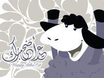 Ilustraciones 2010-0314 ilustración del vector