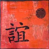 Ilustraciones Asia Fotografía de archivo libre de regalías