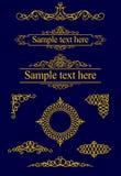 Ilustraciones comunes para el texto Imágenes de archivo libres de regalías