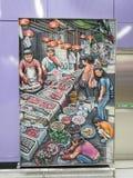 Ilustraciones de la estación de MTR Sai Ying Pun - la extensión de la línea de la isla al distrito occidental, Hong Kong Imágenes de archivo libres de regalías