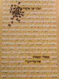 Ilustraciones: Pergamino con los movimientos, las palabras y las abejas blancos Imágenes de archivo libres de regalías