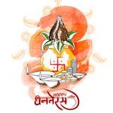 Ilustracja dekorujący Szczęśliwy Dhanteras Diwali wakacje tło ilustracji