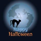 Ilustracja dla Halloween Obrazy Stock