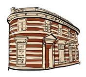 Ilustracja Hong Kong Dziejowy budynek obraz stock