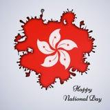 Ilustracja Hongkong święta państwowego tło Obraz Stock