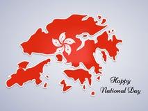 Ilustracja Hongkong święta państwowego tło Zdjęcie Stock