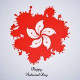 Ilustracja Hongkong święta państwowego tło Obrazy Stock