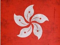 Ilustracja Hongkong święta państwowego tło Zdjęcia Royalty Free