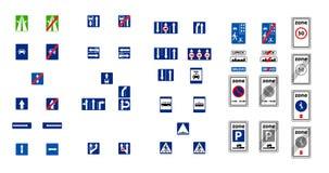 Ilustracja prostokątów błękitni drogowi znaki ilustracja wektor