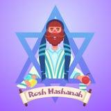Ilustracja Żydowski nowy rok Rosh Hashanah Yom Kippur Zdjęcia Stock