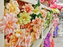 ilustracji sklepu smellcomp kwiat Obraz Stock