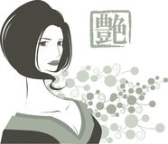 ilustracyjna kimonowa seksowna tradycyjna kobieta ilustracji