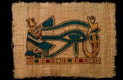 ilustracyjnego horus antyczny oko na papirusu papierze Obraz Royalty Free