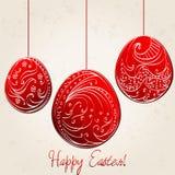Ilustracyjni piękni Wielkanocni jajka ilustracja wektor