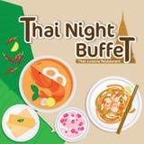 Ilustracyjny wektor Tajlandzki jedzenie również zwrócić corel ilustracji wektora Zdjęcie Royalty Free