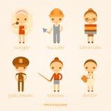 Ilustrações dos desenhos animados do vetor das profissões Fotografia de Stock Royalty Free