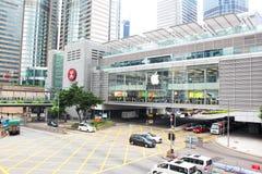 Ilustração de Apple Inc abriu sua primeira loja esperada desde há muito tempo em Hong Kong Imagem de Stock Royalty Free