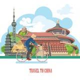 Ilustração do vetor do curso de China com bicicleta O chinês ajustou-se com arquitetura, alimento, trajes, símbolos tradicionais  Imagem de Stock Royalty Free