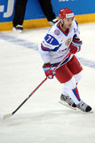 Ilya Kovalchuk. In Russsian national ice hockey team jersey, taking part in a World cup game against Germany 2012 Royalty Free Stock Image