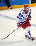 Ilya Kovalchuk. In Russsian national ice hockey team jersey, taking part in a World cup game against Germany 2012 Stock Photography