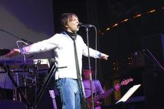Ilya Lagutenko royalty free stock photo