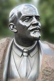 ilyich Λένιν ulyanov vladimir Στοκ Εικόνες