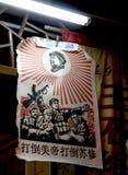 Imágenes divertidas de la revolución de la cultura de China Fotos de archivo