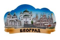 Imán del recuerdo en el ` de Belgrado del ` del refrigerador Fotos de archivo libres de regalías