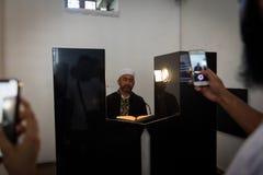 imán en pavo en el palacio de Topkapı fotos de archivo libres de regalías