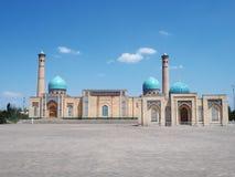 Imã Architectural Complex de Khazrati em Tashkent, Usbequistão imagem de stock