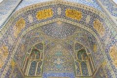 Imã Mosque (imã de Masjed-e) em Isfahan, Irã imagem de stock